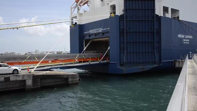 Loading metal beams in Pointe-a-Pitre on board Höegh Caribia, Video
