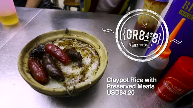 Ep 3 - Hong Kong - Claypot Rice | GR848