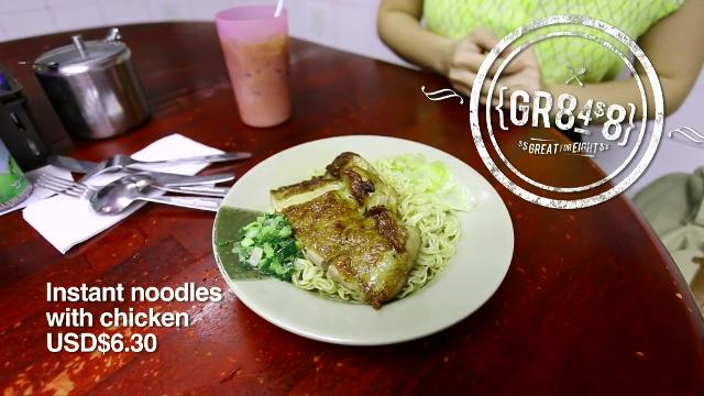 Ep 1 - Hong Kong - Chicken Noodles | Great for 8 (GR848)