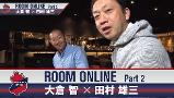 ROOM ONLINE 2018 Part2