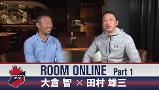 ROOM ONLINE 2018 Part1