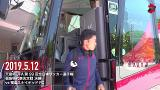 【BEHIND THE SCENES】 2019.5.12 天皇杯福島県代表決定戦 いわきFC vs 福島ユナイテッドFC