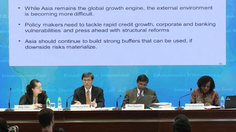 Chinese: Press Briefing Asia Pacific Regional Economic Outlook