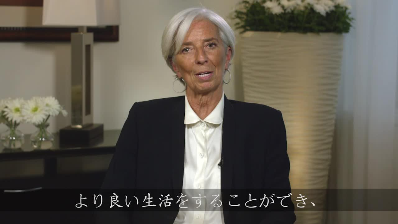 JAPANESE: Managing Director Christine Lagarde Message for International Women's Day 2017