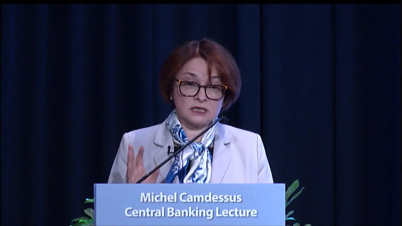 2018 5th Annual Michel Camdessus Lecture on Central Banking