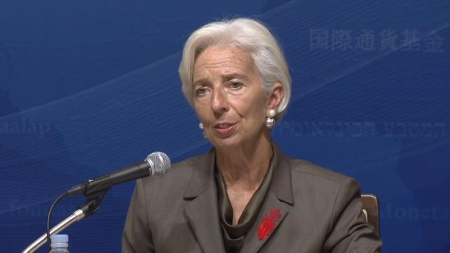 Press Conference by Christine Lagarde on the State of Japanese Economy