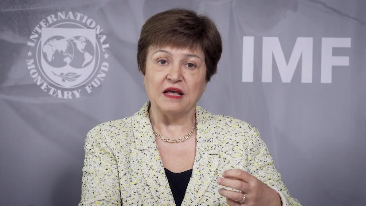 CEPA Virtual Fireside Chat with Kristalina Georgieva