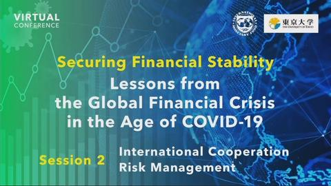 "IMF - The University of Tokyo Virtual Conference on Lessons from the Global Financial Crisis in the Age of COVID-19: Session 2 ""International Cooperation Risk Management"""