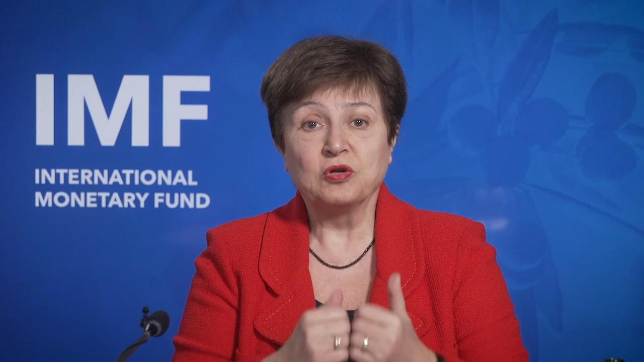Solidarity and Cooperation: Europe's Response to the Crisis Keynote - Speech by IMF Managing Director Kristalina Georgieva at the EU Parliamentary Conference