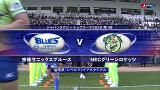 Sanix Blues v Green Rockets | Japan Top League | Round 1 Highlights 2020