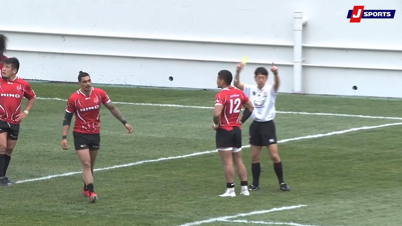 Green Rockets v Red Dolphins | Japan Top League | Round 2 Highlights