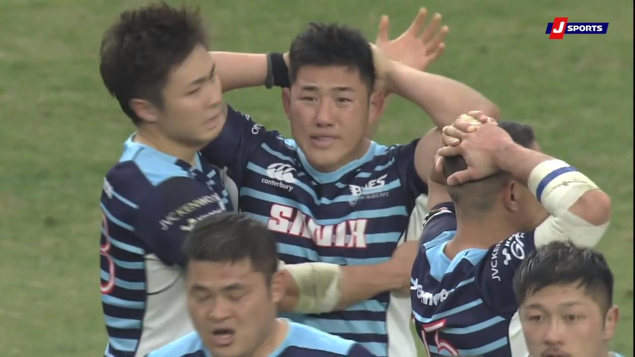 Munakata Sanix Blues v Ricoh Black Rams | Japan Top League | Round 2 Highlights