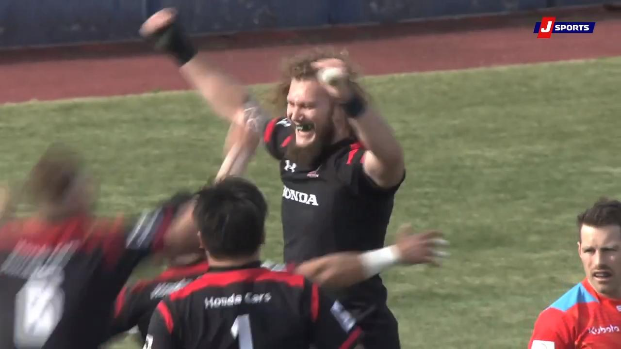 Honda Heat v Kubota Spears | Japan Top League | Round 2 Highlights