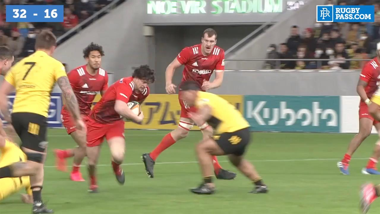 Kobelco Steelers v Suntory Sungoliath | Japan Top League | Round 3 Highlights