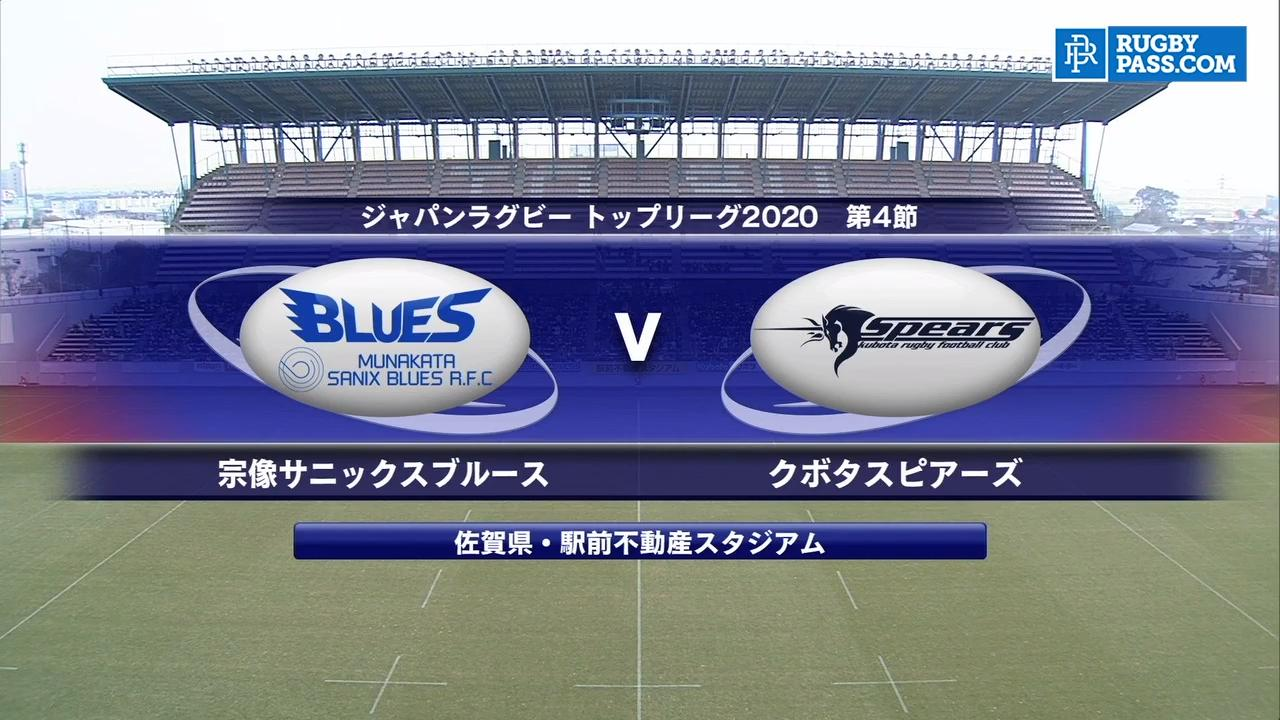 Kubota Spears v Sanix Blues - Foley Finds His Level | Japan Top League | Round 4 Highlights
