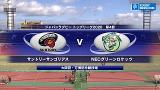 Suntory Sungoliath v NEC Green Rockets | Japan Top League | Round 4 Highlights