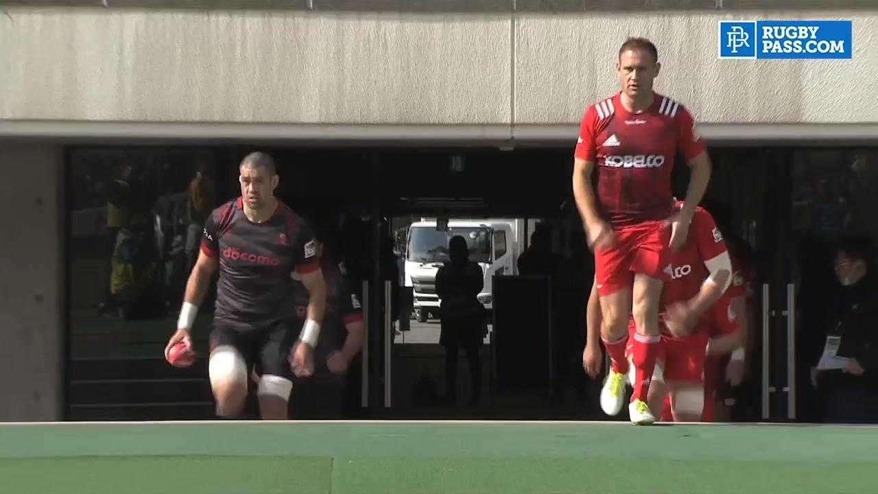 Kobelco Steelers v Red Hurricanes - Andy Ellis Reigns Supreme | Japan Top League | Round 4 Highlights
