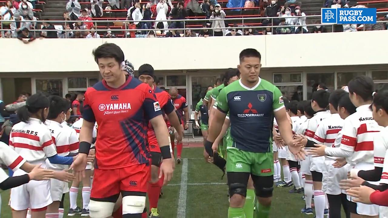 Japan Top League I Round 6 Highlights